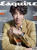 Esquire Magazine [Taiwan] (June 2018)