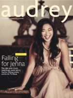 Audrey Magazine [United States] (September 2011)