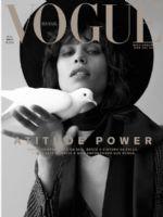Vogue Magazine [Brazil] (March 2019)
