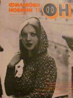 FN Filmovy Noviny Magazine [Bulgaria] (November 1977)