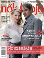 Nõk Lapja Magazine [Hungary] (17 January 2018)