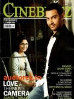 Cinéblitz Magazine [India] (February 2011)