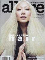 Allure Magazine [United States] (June 2018)