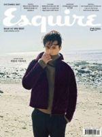 Esquire Magazine [South Korea] (December 2017)