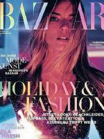 Harper's Bazaar Magazine [Germany] (July 2017)