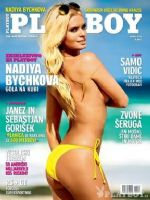 Playboy Magazine [Slovenia] (April 2015)