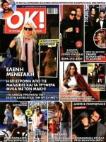 OK! Magazine [Greece] (10 January 2018)