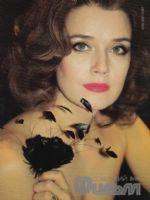 Sovetskii Film Magazine [Soviet Union] (August 1986)