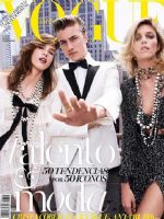 Vogue Magazine [Spain] (August 2016)