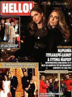 Hello! Magazine [Greece] (19 December 2018)