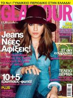Glamour Magazine [Greece] (September 2012)