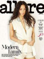 Allure Magazine [South Korea] (May 2018)