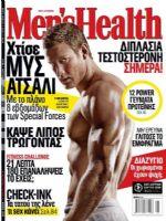 Men's Health Magazine [Greece] (May 2016)