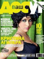 Dosug Magazine [Russia] (January 2011)