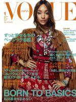 Vogue Magazine [Japan] (January 2016)