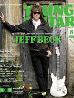Young Guitar Magazine [Japan] (August 2016)