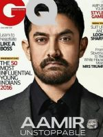 GQ Magazine [India] (July 2016)