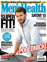 Men's Health Magazine [Serbia] (March 2015)