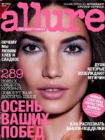 Allure Magazine [Russia] (October 2014)
