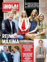 Hola! Magazine [Argentina] (12 July 2016)