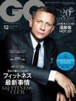 GQ Magazine [Japan] (December 2015)