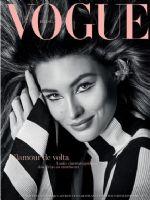 Vogue Magazine [Brazil] (June 2019)