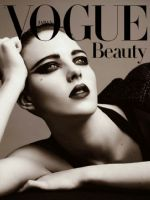Vogue Beauty Magazine [Japan] (July 2014)