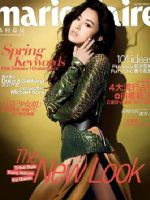 Marie Claire Magazine [Hong Kong] (January 2016)