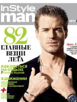 Instyle Man Magazine [Russia] (June 2012)