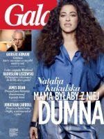 Gala Magazine [Poland] (18 May 2015)