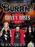 Burrn! Magazine [Japan] (April 2017)