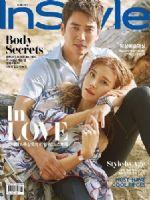 InStyle Magazine [South Korea] (June 2017)