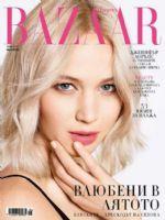 Harper's Bazaar Magazine [Bulgaria] (June 2016)