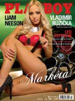 Playboy Magazine [Czech Republic] (March 2015)