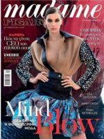 Madame Figaro Magazine [Greece] (September 2019)