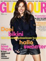 Glamour Magazine [Netherlands] (September 2018)