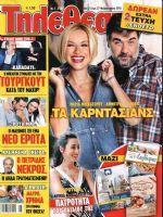 Tiletheatis Magazine [Greece] (21 February 2015)