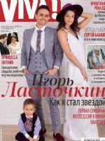 VIVA Magazine [Ukraine] (23 October 2018)