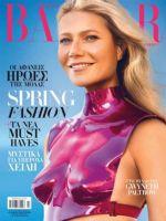 Harper's Bazaar Magazine [Greece] (March 2020)