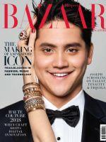 Harper's Bazaar Magazine [Singapore] (June 2018)