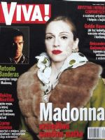 VIVA Magazine [Poland] (17 March 1997)