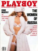 Playboy Magazine [United States] (February 1990)