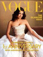 Vogue Magazine [India] (1 October 2008)
