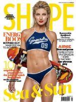 Shape Magazine [Greece] (August 2017)