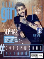 Elle Girl Magazine [Russia] (June 2016)