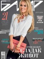 Politika Bazar Magazine [Serbia] (2 December 2016)
