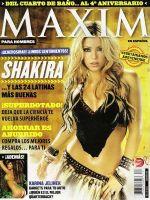 Maxim Magazine [Spain] (December 2005)