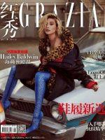 Grazia Magazine [China] (26 September 2018)