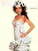 Cosmopolitan Magazine [United States] (August 1988)
