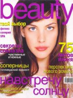 OTHER Magazine [Russia] (June 2004)